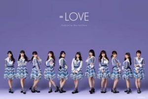 =LOVE(イコールラブ)人気順ランキング2020最新版&メンバープロフィール