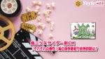 嵐三ツ矢サイダー新CM『それぞれの個性』編の提供番組や放映時間は?