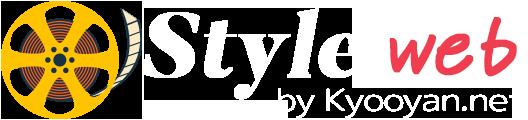 スタイルウェブ(@Style web)